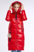 Оптом Куртка зимняя женская молодежное красного цвета 9175_14Kr в Казани, фото 6