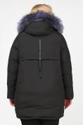 Оптом Куртка зимняя женская молодежная черного цвета 92-955_701Ch в Екатеринбурге, фото 4