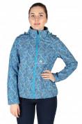 Интернет магазин MTFORCE.ru предлагает купить оптом куртка ветровки батал женская синего цвета 922S по выгодной и доступной цене с доставкой по всей России и СНГ