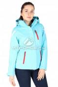 Интернет магазин MTFORCE.ru предлагает купить оптом куртка спортивная женская весна голубого цвета 930Gl по выгодной и доступной цене с доставкой по всей России и СНГ