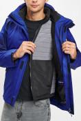 Оптом Куртка демисезонная 3 в 1 синего цвета 93213S в Екатеринбурге, фото 10