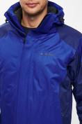 Оптом Куртка демисезонная 3 в 1 синего цвета 93213S в Екатеринбурге, фото 9