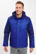 Оптом Куртка демисезонная 3 в 1 синего цвета 93213S в Екатеринбурге, фото 5