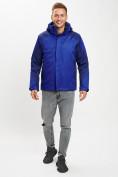 Оптом Куртка демисезонная 3 в 1 синего цвета 93213S в Екатеринбурге