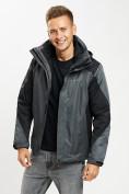 Оптом Куртка демисезонная 3 в 1серого цвета 93213Sr в Екатеринбурге, фото 16