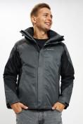 Оптом Куртка демисезонная 3 в 1серого цвета 93213Sr в Екатеринбурге, фото 5