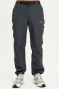 Оптом Спортивные брюки Valianly мужские темно-синего цвета 93230TS в Екатеринбурге