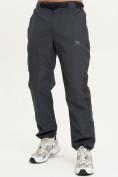 Оптом Спортивные брюки Valianly мужские темно-синего цвета 93230TS в Екатеринбурге, фото 2