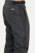 Оптом Спортивные брюки Valianly мужские темно-синего цвета 93230TS в Екатеринбурге, фото 5