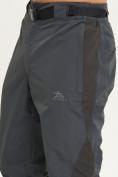 Оптом Спортивные брюки Valianly мужские темно-синего цвета 93230TS в Екатеринбурге, фото 6