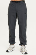 Оптом Спортивные брюки Valianly мужские темно-синего цвета 93231TS в Екатеринбурге