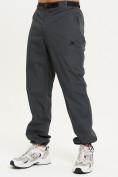Оптом Спортивные брюки Valianly мужские темно-синего цвета 93231TS в Екатеринбурге, фото 2