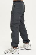Оптом Спортивные брюки Valianly мужские темно-синего цвета 93231TS в Екатеринбурге, фото 3