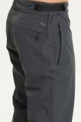 Оптом Спортивные брюки Valianly мужские темно-синего цвета 93231TS в Екатеринбурге, фото 5