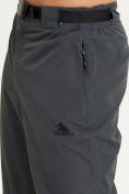 Оптом Спортивные брюки Valianly мужские темно-синего цвета 93231TS в Екатеринбурге, фото 7
