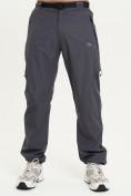 Оптом Спортивные брюки Valianly мужские темно-синего цвета 93232TS