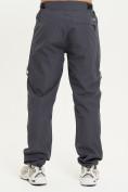 Оптом Спортивные брюки Valianly мужские темно-синего цвета 93232TS, фото 4
