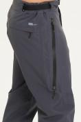 Оптом Спортивные брюки Valianly мужские темно-синего цвета 93232TS, фото 6