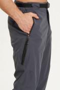 Оптом Спортивные брюки Valianly мужские темно-синего цвета 93232TS, фото 7