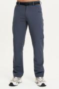 Оптом Спортивные брюки Valianly мужские темно-синего цвета 93434TS в Казани