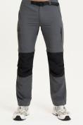 Оптом Спортивные брюки и шорты Valianly мужские темно-синего цвета 93438TS
