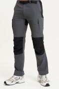 Оптом Спортивные брюки и шорты Valianly мужские темно-синего цвета 93438TS, фото 2