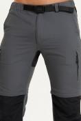 Оптом Спортивные брюки и шорты Valianly мужские темно-синего цвета 93438TS, фото 6