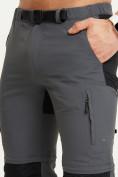 Оптом Спортивные брюки и шорты Valianly мужские темно-синего цвета 93438TS, фото 7