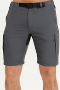Оптом Спортивные брюки и шорты Valianly мужские темно-синего цвета 93438TS, фото 11