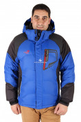 Оптом Куртка зимняя мужская синего цвета 9406S в Казани