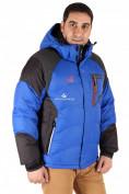 Оптом Куртка зимняя мужская синего цвета 9406S в Казани, фото 2