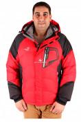 Интернет магазин MTFORCE.ru предлагает купить оптом куртка зимняя мужская красного цвета 9406Kr  по выгодной и доступной цене с доставкой по всей России и СНГ