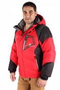 Оптом Куртка зимняя мужская красного цвета 9406Kr в  Красноярске, фото 3