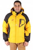 Интернет магазин MTFORCE.ru предлагает купить оптом куртка зимняя мужская желтого цвета 9406J по выгодной и доступной цене с доставкой по всей России и СНГ