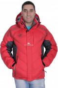 Интернет магазин MTFORCE.ru предлагает купить оптом куртка зимняя мужская красного цвета 9421Kr по выгодной и доступной цене с доставкой по всей России и СНГ