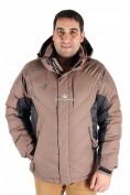 Интернет магазин MTFORCE.ru предлагает купить оптом куртка зимняя мужская коричневого цвета 9421K по выгодной и доступной цене с доставкой по всей России и СНГ