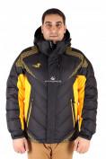 Оптом Куртка зимняя мужская черного цвета 9421Ch, фото 3