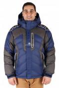 Интернет магазин MTFORCE.ru предлагает купить оптом куртка зимняя мужская темно-синего цвета 9439TS по выгодной и доступной цене с доставкой по всей России и СНГ