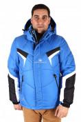 Интернет магазин MTFORCE.ru предлагает купить оптом куртка зимняя мужская синего цвета 9440S по выгодной и доступной цене с доставкой по всей России и СНГ