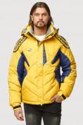 Оптом Куртка зимняя мужская желтого цвета 9441J в Нижнем Новгороде, фото 2