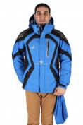 Оптом Куртка зимняя мужская синего цвета 9455S в Нижнем Новгороде, фото 2