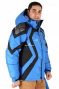 Интернет магазин MTFORCE.ru предлагает купить оптом куртка зимняя мужская синего цвета 9455S по выгодной и доступной цене с доставкой по всей России и СНГ