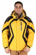Оптом Куртка зимняя мужская желтого цвета 9455J в Екатеринбурге