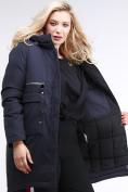 Оптом Куртка зимняя женская молодежная темно-синего цвета 95-906_18TS в Казани, фото 6