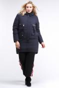 Оптом Куртка зимняя женская молодежная темно-синего цвета 95-906_18TS в Казани