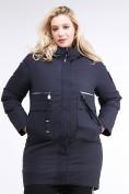 Оптом Куртка зимняя женская молодежная темно-синего цвета 95-906_18TS в Казани, фото 2