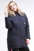 Оптом Куртка зимняя женская молодежная темно-синего цвета 95-906_18TS в Казани, фото 3