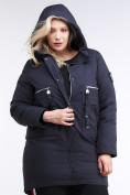 Оптом Куртка зимняя женская молодежная темно-синего цвета 95-906_18TS в Казани, фото 5