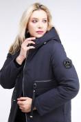 Оптом Куртка зимняя женская молодежная темно-синего цвета 95-906_18TS в Казани, фото 7