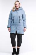 Оптом Куртка зимняя женская молодежная серого цвета 95-906_2Sr в Казани, фото 3